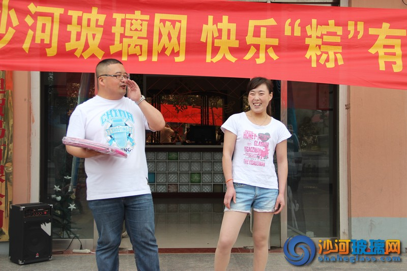 """沙河玻璃网 快乐""""粽""""有你"""