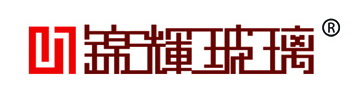 锦辉玻璃常年招聘专场