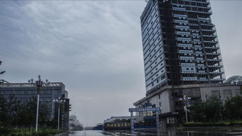 沙河市鑫磊工业园