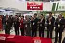 """""""沙玻集团  中华玻璃网  沙河玻璃网""""三方签约仪式在上海隆重举行"""