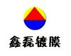 鑫磊玻璃镀膜制品厂