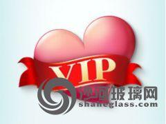 VIP 会员增值延期一个月