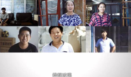 沙河玻璃网中秋节回馈新老客户 (2816播放)