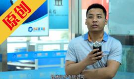 易玻商城金牌生产商昆腾贸易 (2989播放)