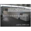 工业电炉 稀土窑炉 推板窑 高温窑炉设备 热处理设备