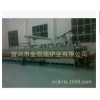 金凯瑞炉业 氧化铝粉窑炉 工业电炉 热处理设备