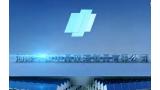 河北中晶玻璃有限公司 (11160播放)
