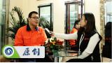 第23届北京装饰材料博览会 沙河志河 (1051播放)
