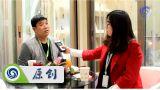 第23届北京装饰材料博览会 鑫宝玉玻璃 (738播放)