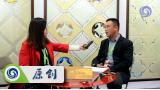 第23届北京装饰材料博览会 恒兴玻璃 (987播放)