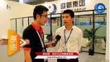 第27届中国玻璃展——迎新玻璃集团 (994播放)