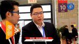 第27届中国玻璃展——海生玻璃有限公司 (852播放)