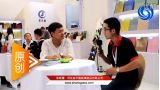 第27届中国玻璃展——河北金华晶玻璃 (883播放)