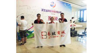 易玻商城以高分小组第一成绩晋级河北省创业比赛决赛