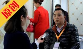 2017 北京建博会 利刚背景墙 (2031播放)