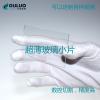 0.33超薄电子玻璃基片,定尺加工