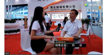 海生玻璃专访