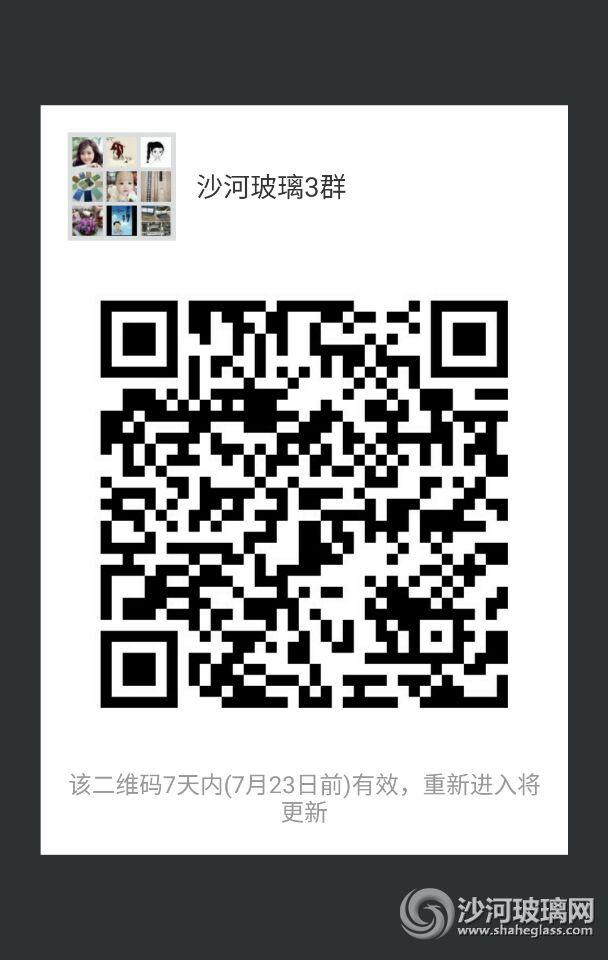 QQ图片20170716092955