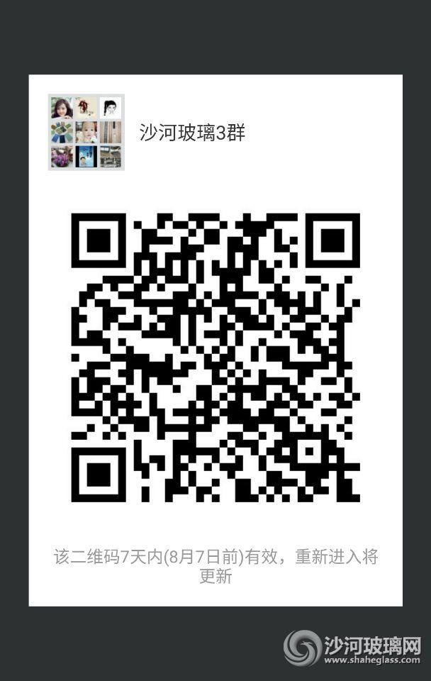 QQ图片20170731093101