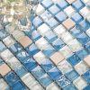 马赛克玻璃 背景墙  卫生间 精磨水晶马赛克 密拼纳米彩镜