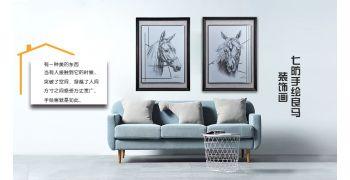 [每周新品]七防  手绘骏马钢化玻璃装饰画