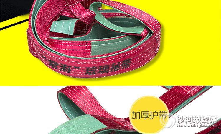 吊带-_02