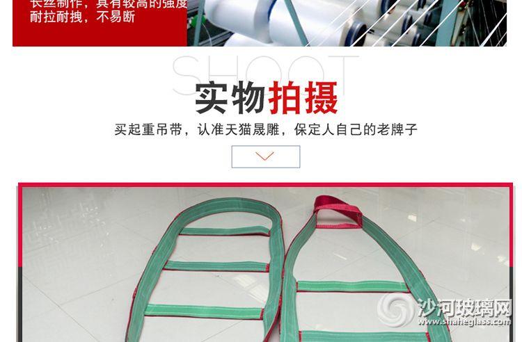 吊带-_12