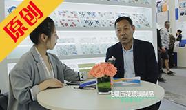 第29届上海玻璃工业展——飞耀压花玻璃采访 (1454播放)