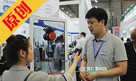 第29届上海玻璃工业展——北京奥博泰科技有限公司 (827播放)