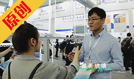 第29届上海玻璃工业展——雅美玻璃采访 (823播放)