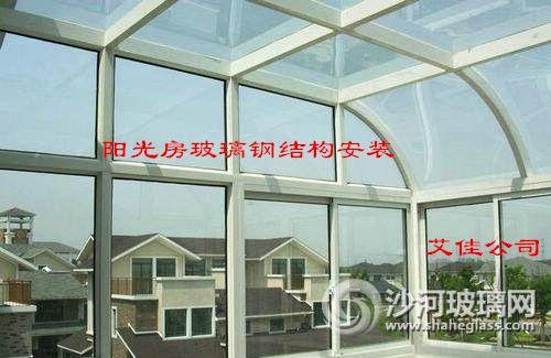 软件园19号阳光棚钢结构玻璃安装项目完成。