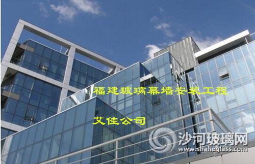 平潭公安大楼指挥中心外墙玻璃拆装