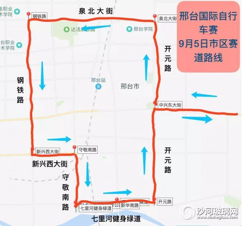 平乡县城街道地图