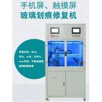 深圳捷科玻璃划痕修复专用设备JKDMSB