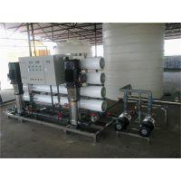 玻璃水生产水处理设备|防冻液用水处理设备