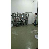 线切割清洗去离子水设备|苏州超纯水设备