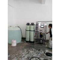 苏州纯水设备|食品饮料行业纯水设备