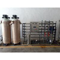 苏州纯水设备|日用行业用纯水设备