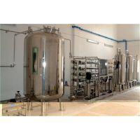 苏州纯化水设备|医用纯化水设备
