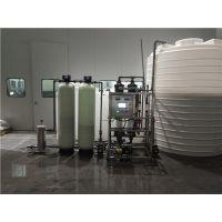 常州污水处理设备|印刷行业污水处理设备