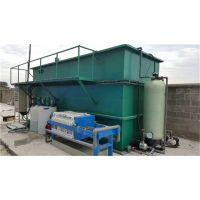 太仓水处理设备|脱脂磷化清洗污水处理设备