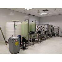 太原超纯水设备|重金属表面处理用超纯水设备