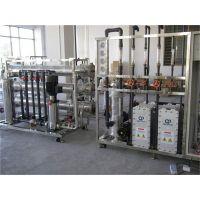 太原超纯水设备|玻璃镜片清洗超纯水设备