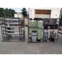 内蒙古超纯水设备|化工行业用超纯水处理设备