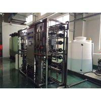 内蒙古超纯水设备|半导体用超纯水设备