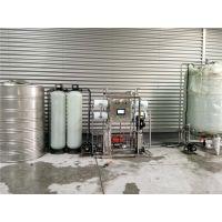 吉林纯水设备/长春汽车镜面清洗纯水设备