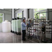 吉林水设备/触摸屏清洗纯水设备