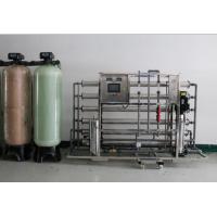滁州直饮水设备/滁州学校直饮水设备/反渗透设备