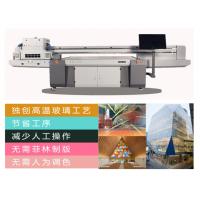 高温数码彩釉玻璃打印机价格?建筑装饰艺术玻璃幕墙印刷