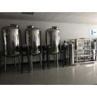 贵州超纯水设备/毕节中空玻璃清洗超纯水设备
